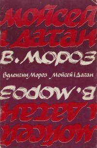 book-1408