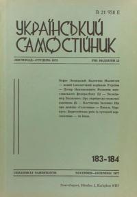 book-14088
