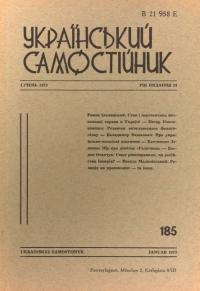 book-14089