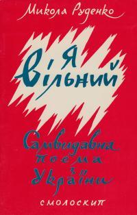 book-1409