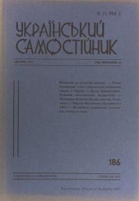 book-14090