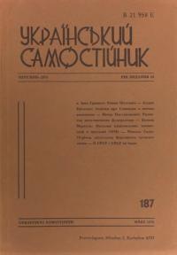 book-14091