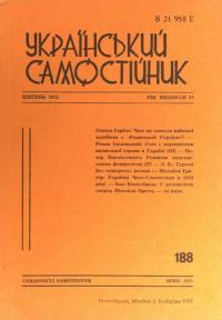 book-14092