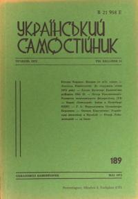 book-14093