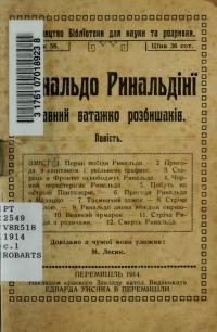 book-14095