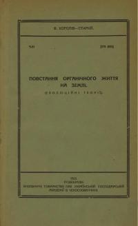 book-14097