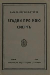 book-14098