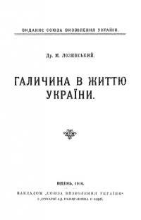 book-14099