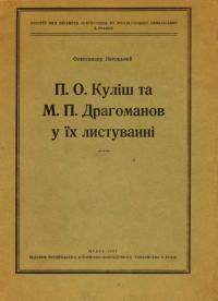 book-14100
