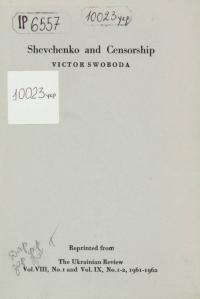 book-14116