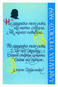 book-1412