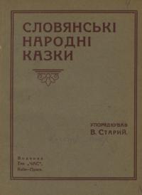 book-14122