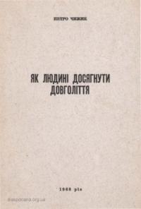 book-14125