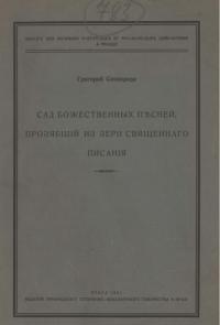 book-14127