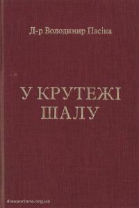 book-14128