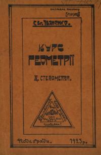 book-14133