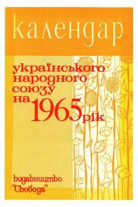 book-1414