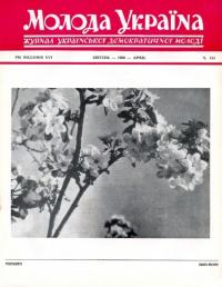 book-14141