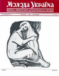 book-14145