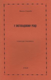 book-1415