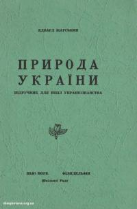 book-14150