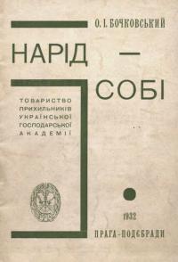 book-14152