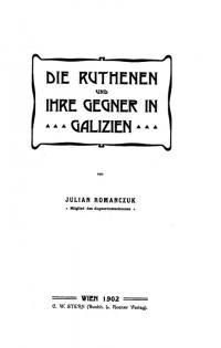 book-14155