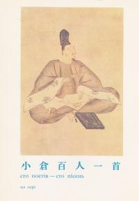 book-1416