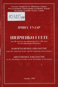 book-14160