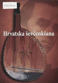 book-14161