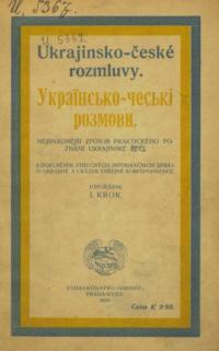 book-14162