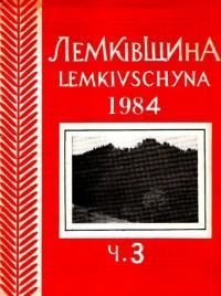 book-14169
