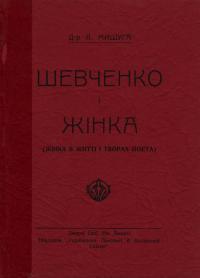 book-1417