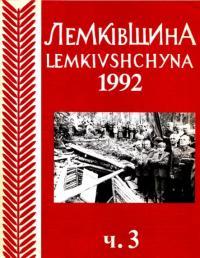 book-14170