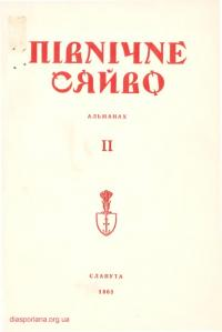 book-14172