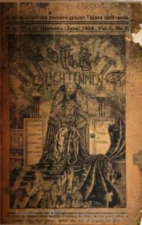book-14191