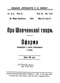 book-14194