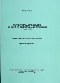 book-14196