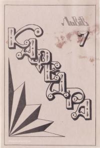 book-14198