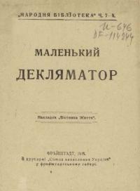 book-14199