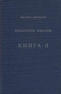 book-142