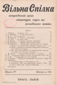 book-14206