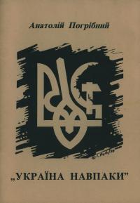 book-1421