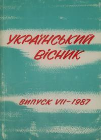 book-1422
