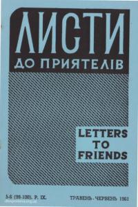 book-14220