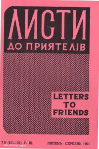 book-14221