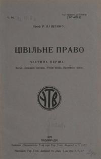 book-14226