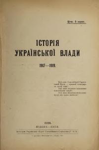 book-14228