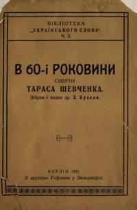 book-14230