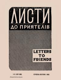 book-14242